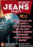 Jeans party